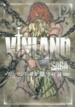 couverture-tome12-JAP.jpg