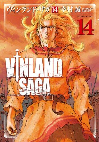 http://satuniverse.free.fr/utilitaires/news/vinland-saga_couverture_tome14-JP_max.jpg